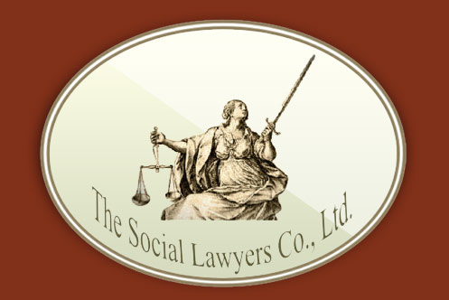 Logo Avocat Pattaya: The Social Lawyers Company Limited: avocat Francophone Pattaya