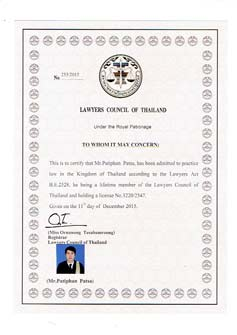 Lawyer Licence